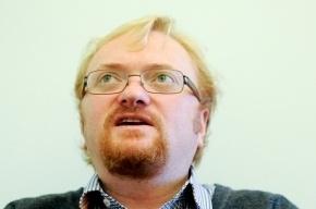 Пиотровский не разрешил Милонову устроить молебен в Эрмитаже