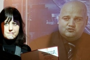 Звание «Непочетного гражданина» присудили за снос дома Рогова
