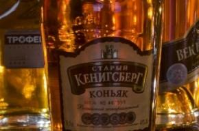 Вооруженное ограбление гипермаркета в Невском районе: похищена бутылка коньяка
