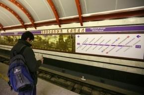 Пьяный спал на рельсах метро «Обводный канал», пока над ним проезжали поезда