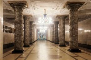 Станция «Автово» признана одной из самых красивых в Европе