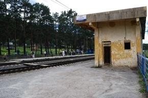 Киоски будут убраны с железнодорожных платформ