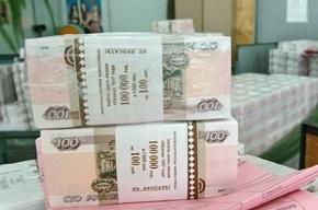 Охранник похитил у топ-менеджера компании 11 миллионов рублей