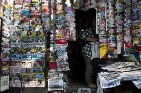 Продавцы газет просят Госдуму не запрещать торговлю сигаретами