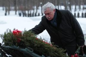 В Петербурге возложили цветы к монументу Матери-Родины на Пискаревском кладбище