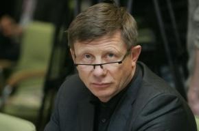 Экс-глава Жилищного комитета Юрий Осипов возглавил департамент Минрегиона