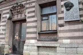 В Петербурге придумали, как открыть музей Бродского, не выселяя хозяйку квартиры