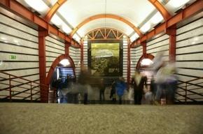 Петербуржец разыграл полицейских, сообщив о взрыве в метро «Обводный канал»