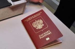 Путин внес в Думу законопроект об уголовной ответственности за фиктивную регистрацию