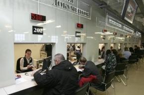 На «Международной» открылся Единый центр документов