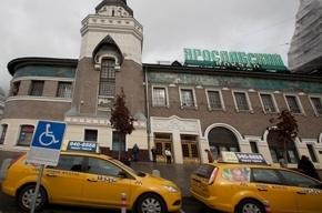 Такси в Москве будут покрашены в один цвет и станут безопасными