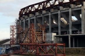 Смольный придумал, как сэкономить на строительстве «Зенит-Арены»