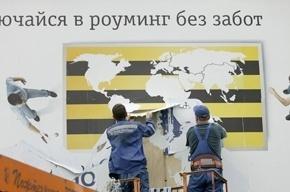 Незаконная вывеска может обойтись в полмиллиона рублей штрафа