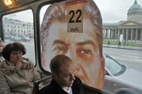 Автобусы со Сталиным появятся в Петербурге и Волгограде