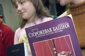 Депутаты приняли закон о запрете рекламы религиозных сект