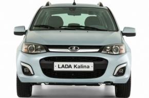 Lada Kalina второго поколения поступит в продажу в мае