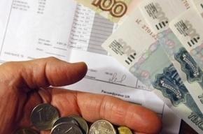 Жителям Подмосковья повысят МРОТ, зарплаты и пенсии