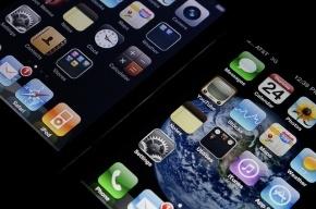 Apple не станет выпускать бюджетный iPhone