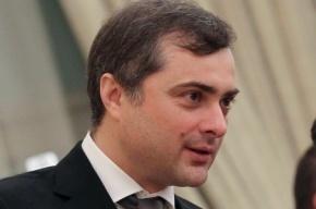 Владислав Сурков открестился от аккаунта в твиттере