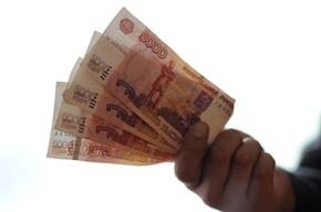 Москвичи в среднем получают 50000 рублей
