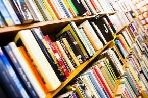 «Буквоед» устроит распродажу книг, пострадавших от огнетушителей