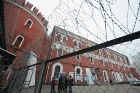 Бутырскую тюрьму предлагают превратить в музей
