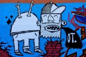 Художникам стрит-арта предложат разрисовать старую часть Васильевского острова