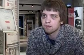 Возбуждено дело о нападении на организатора спектакля «Лолита» в Петербурге