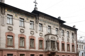 «Казаки Петербурга» совершили нападение на музей Набокова
