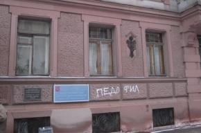 Музей Набокова защитят от казаков видеокамерами