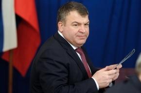 Сердюков подарил родственнику дорогу, построенную за счет государства