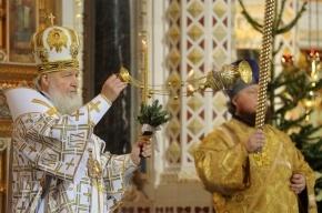 Сегодня у православных Рождественский сочельник