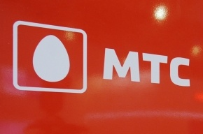 МТС запретили брать деньги за sms с коротких номеров
