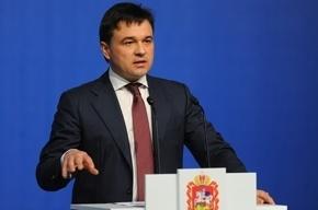 Правительство Подмосковья съедет из центра Москвы