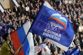 «Единую Россию» в Петербурге хотят взорвать