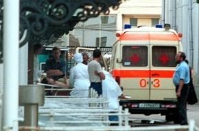 При взрыве в подмосковном НИИ погиб человек