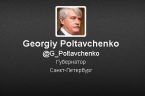 Губернатор Петербурга снова начал активно вести Twitter