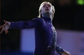 Тройной аксель и четвертной прыжок не поддались Евгению Плющенко