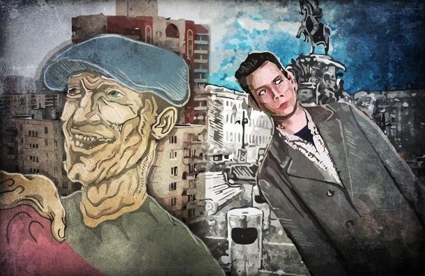 Центр Петербурга – пенсионерско-студенческое гетто, окраины – для ленивых буржуа
