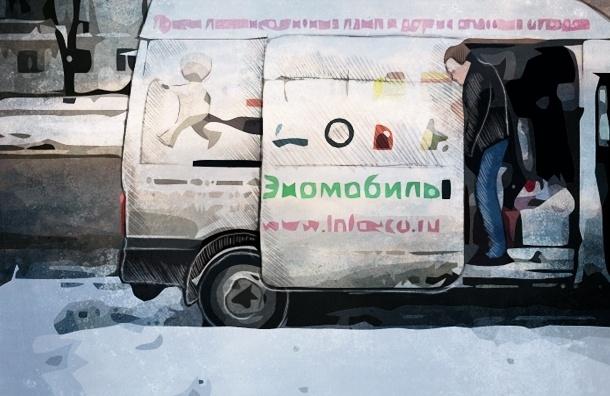 Нужны ли петербуржцам экомобили за 15 млн в год