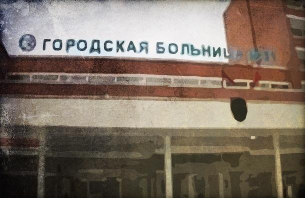 РПЦ выступила в защиту петербургской больницы №31