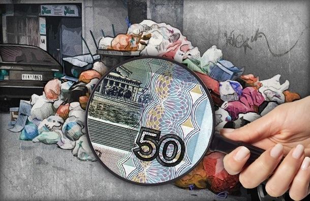 Скандал в Приморском районе: почти 200 млн на мусор потратили, а мусор никуда не делся