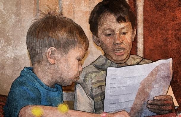 Русские учителя за бесплатно преподают детям мигрантов, пока большинство петербуржцев воротит от них нос