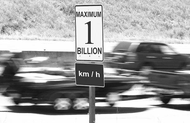 МВД предложило увеличить максимальную скорость на автомагистралях