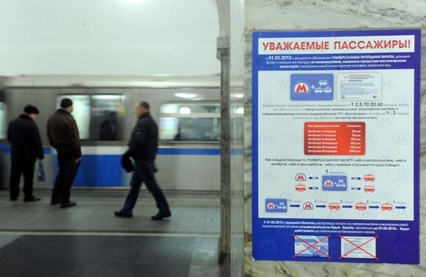Москвичам расскажут про единый проездной за 340 млн рублей