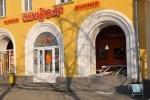 Фоторепортаж: «Метеоритный дождь в Челябинске 15.02.2013»