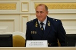 Сергей Литвиненко прокурор: Фоторепортаж