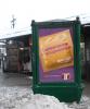 Фоторепортаж: «Реклама презервативов на День святого Валентина»