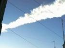 Фоторепортаж: «Метеорит 15 февраля 2013 года»
