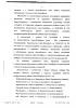 Малая Каштановая аллея: Фоторепортаж